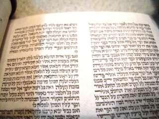 Jewish Sefer Torah Bible Scroll Wood Handles Israel Hebrew Judaica
