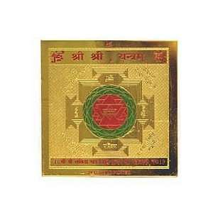 24 K. Gold Plated Sri Yantra: Everything Else