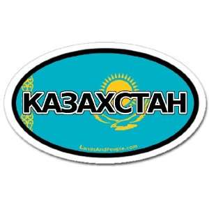 Kazakhstan in Russian and Kazakh Flag Car Bumper Sticker