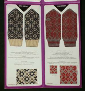 ESTONIAN Mitten Knitting pattern ethnic folk costume