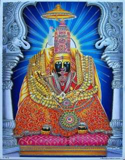 Bhavani Maa   Goddess India   Glitter POSTER   9x11 (#6280)