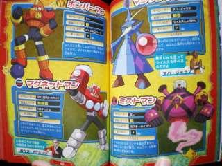 Japanese Mega Man NT Warrior Rockman Eguze Color book
