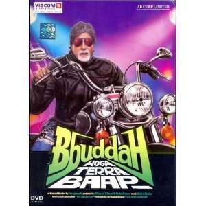 Buddah Hoga Tera Baap Amitabh Bachchan, Hema Malini