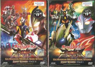 DVD Ultraman Mebius Side Story Ghost Rebirth Stage 1 & 2