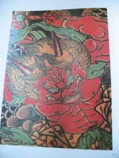 Rare Japanese Tattoo Photo Art book Beautiful 1985 OOP