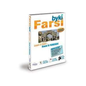 Byki Farsi Language Tutor Software & Audio Learning CD ROM for Windows