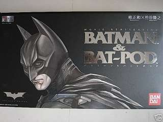 Bandai SIC Movie Realization Batman & BAT POD Figure