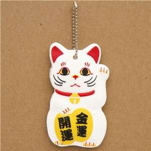 white Lucky Cat big key cover charm Toys & Games