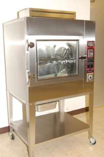 Southern Pride Revolving Electric Rotisserie, Model BMJ 200 E