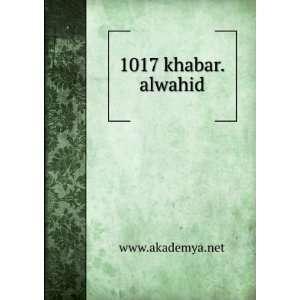 1017 khabar.alwahid www.akademya.net Books