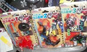 Plex Power Rangers SHINKEN OH Samurai Sentai Shinkenger Mini Robot 1 2