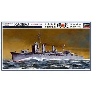 : 40072 1/350 IJN Destroyer KOH Kagero Super Detail Ltd: Toys & Games