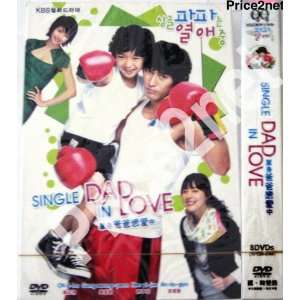 SINGLE DAD IN LOVE KOREAN DRAMA 8 DVDs w/English Subtitles