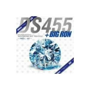 Bayblues Recordz Presents Winter Ti: Ds455 Big Ron (Ft Ozr