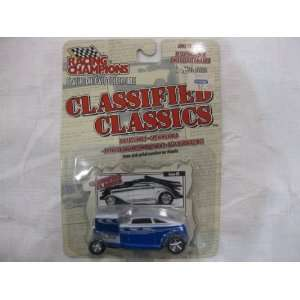 Classified Classics Detailed Engine Compartment With Removable Hood