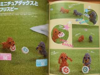 POKEMON and OTHER CHARACTERS 50   Japanese Bead Book