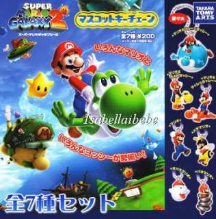 Takara Tomy Mario Galaxy 2 Spring Mario Keychain figure