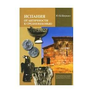 Tsirkin YB Spain from Antiquity to the Middle Ages