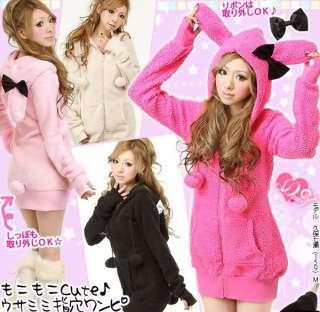 Cute Bunny Ears Warm Sherpa Hoodie Jacket Coat tops Outerwear