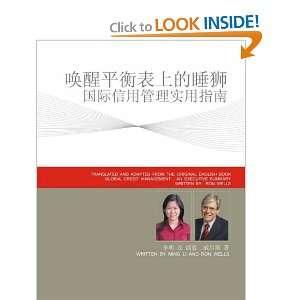 Mandarin Chinese Edition) (9789889958619): Li Ming, Ron Wells: Books