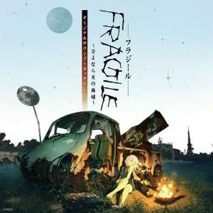 : FRAGILE  SAYONARA TUSKI NO HAIKYO  ORIGINAL SOUNDTRACK PLUS: Music