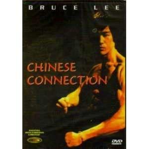 : Han Ying Chieh, Bruce Lee, Nora Miao, James Tien, Maria Yi, Tien