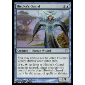 Hisokas Guard (Magic the Gathering   Champions of Kamigawa   Hisoka