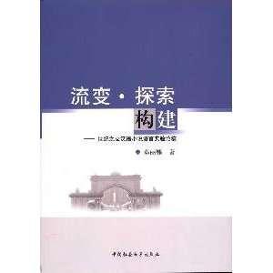 on the draft language [paperback] (9787500493242): ZHENG LI NA: Books