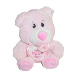 Pink Plush Teddy Bear with Pacifier for Baby Girl Toys & Games