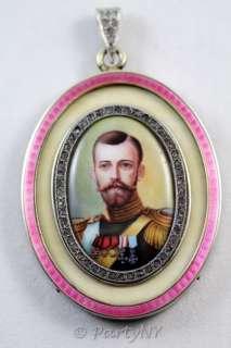 ANTIQUE RUSSIAN NICHOLAS II ENAMEL DIMOND PENDANT ★ BY VICTOR