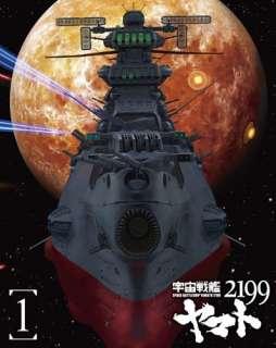 New Space Battleship Yamato 2199 (1) Blu ray Bluray Disc F/S Free EMS