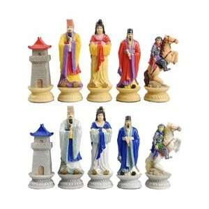 Oriental Color Chess Set Pieces: Toys & Games