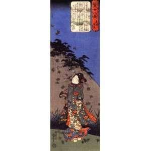 Acrylic Fridge Magnet Japanese Art Utagawa Kuniyoshi The chaste woman