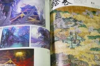 JAPAN RARE CAPCOM Onimusha Dawn of Dreams Official Complete Works w