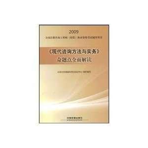 XING HONG CHENG JIAN ZHU KAO SHI PEI XUN ZHONG XIN ZU ZHI XIE / BEI