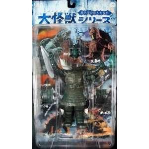 Giant Majin (Daimajin) Soft Vinyl Figure Toys & Games