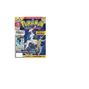 Pokemon Official Magazine Toys & Games