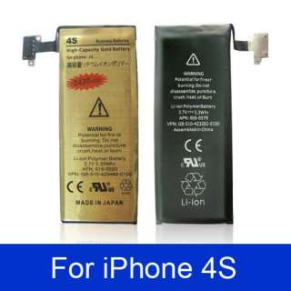 GOLD 2430MAH HIGH CAPACITY REPLACEMENT BATTERY FOR APPLE IPHONE 4S