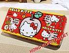 Hello Kitty Metal Pencil Box Case Sanrio M41c