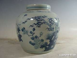 PAIR CHINESE BLUE WHITE PORCELAIN GINGER JAR 9 H