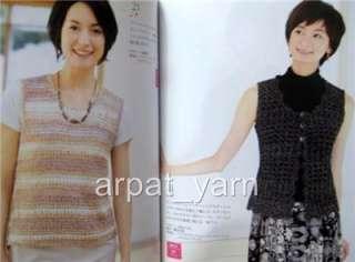 New trendy Japan Summer knitting crochet pattern BK