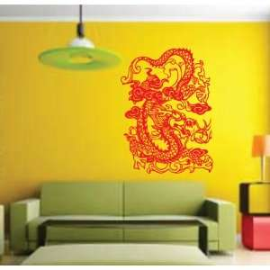 Tribal Dragon Wall Decal Sticker Mural Art Graphic Dragon Kid Boy Room