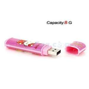 8GB Kitty USB Flash Drives U Disk (Pink) Electronics