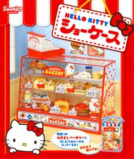 Re Ment Sanrio Hello Kitty Mini Bread Cabinet Showcase