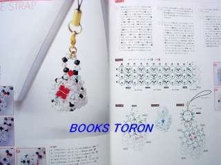 Very Rare!! Beads Motif Recipe/Japanese beads Book/520