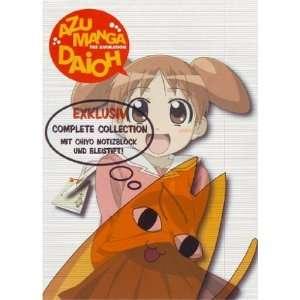Azumanga Daioh   Complete Collection [6 DVDs]  Kiyohiko