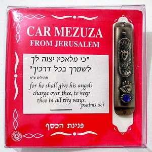 HAMSA HAND Car Mezuzah Israel Blessing Jewish Judaica