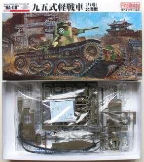 Japanese Tank Type 95 Ha GO 135   Fine Molds FM18