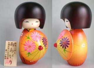 Japanese Creative Kokeshi Doll Umbrella Fujikawa#FK14