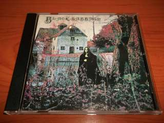BLACK SABBATH BLACK SABBATH S/T *1987*CREATIVE SOUNDS 6006 5TR. TONY
